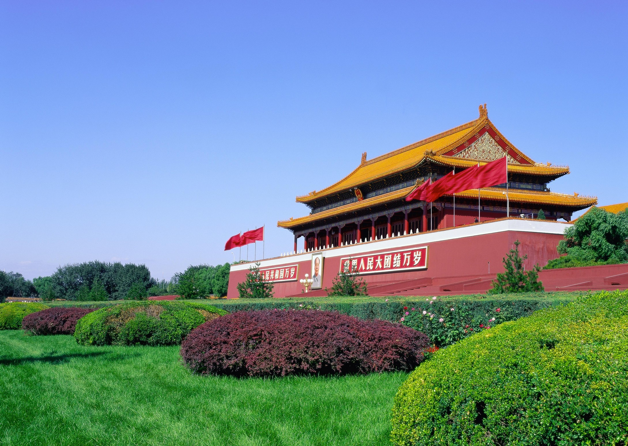 2 Days Beijing Private Tour Package  A