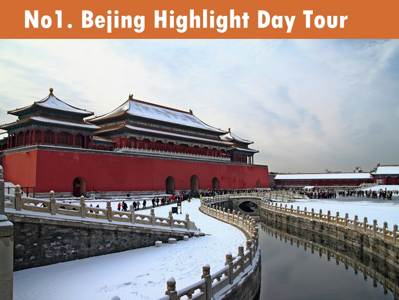 1 Day Tiananmen, Forbidden City & Temple of Heaven Tour