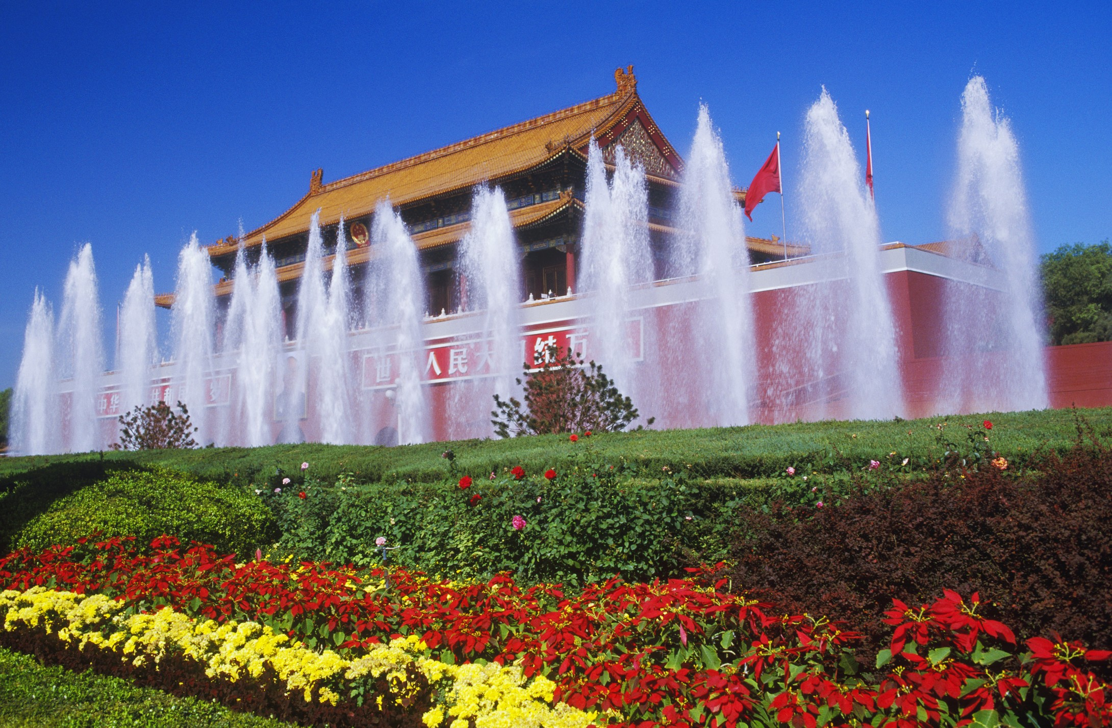Beijing Shanghai 6 Day Tour
