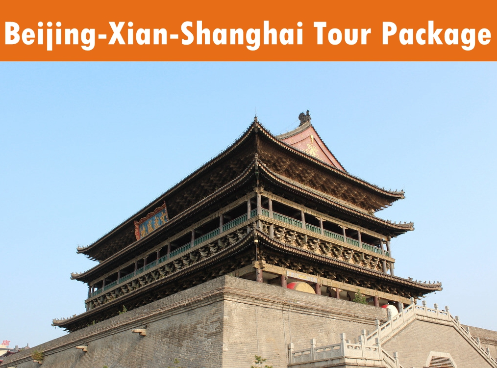 Beijing-Xian-Shanghai Tour Package