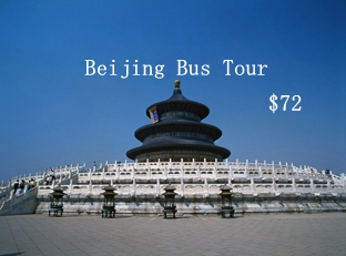 Beijing City Bus Tour